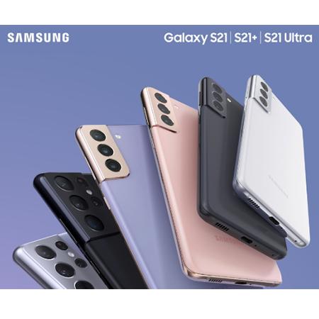 (LGT) 갤럭시S21 플러스 5G